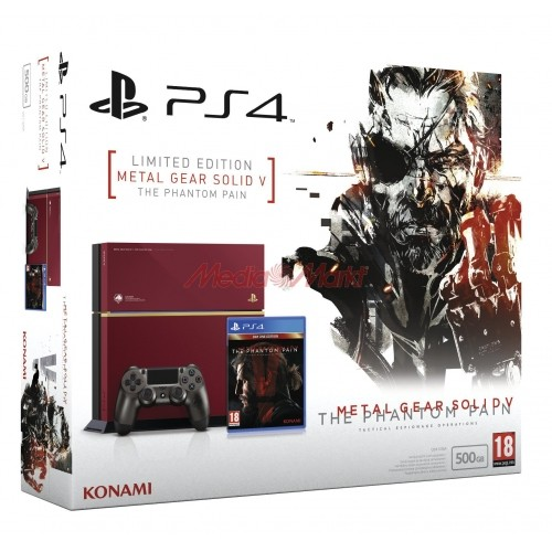 The Metal Gear Solid V Limited Edition PlayStation 4 Bundle